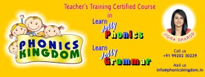 Phonics Kingdom India